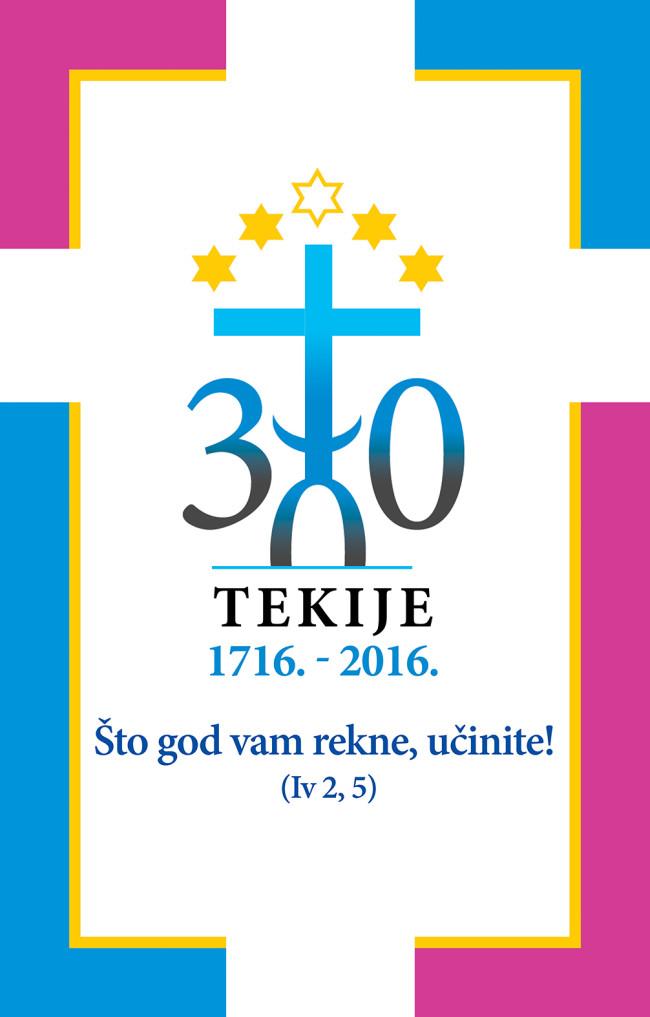 Svetište na Tekijama proglašava Godinu jubileja