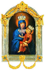 Biskupijsko svetište Gospe Tekijske